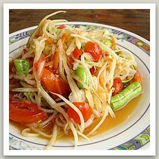 Salade de papaye verte (ส้มตำ- Som Tam)